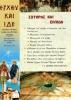 ΤΕΥΧΟΣ 54 / ΟΚΤΩΒΡΙΟΣ - ΝΟΕΜΒΡΙΟΣ - ΔΕΚΕΜΒΡΙΟΣ 2004