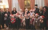 Χριστουγεννιάτικα κάλαντα στον Μακαριώτατο Αρχιεπίσκοπο κ. Ιερώνυμο Β΄